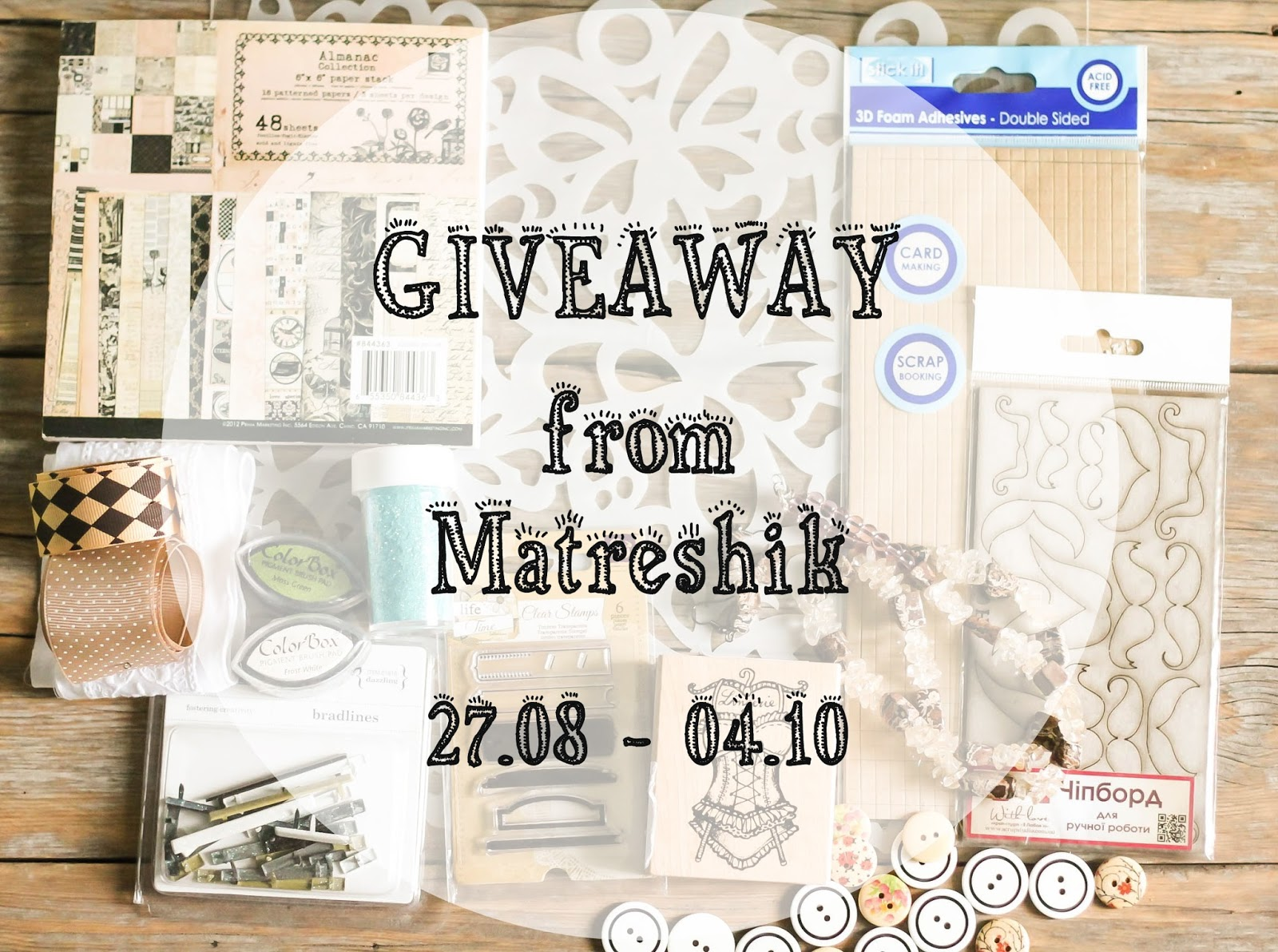 http://matreshik.blogspot.ru/2014/08/blog-post_28.html