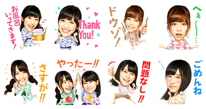 Papico & AKB 48 Bath Stickers