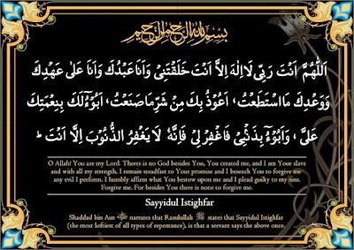 Bacaan doa setelah sholat taubat