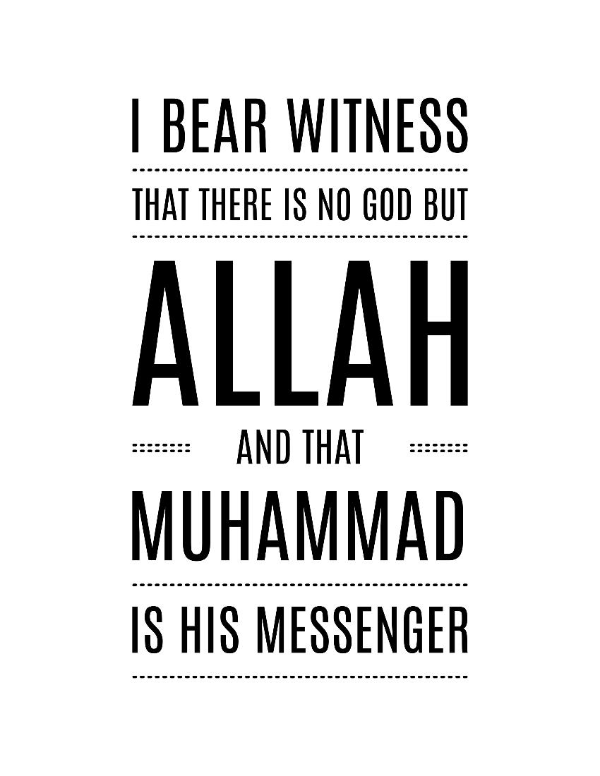 Dua Kalimah Syahadah