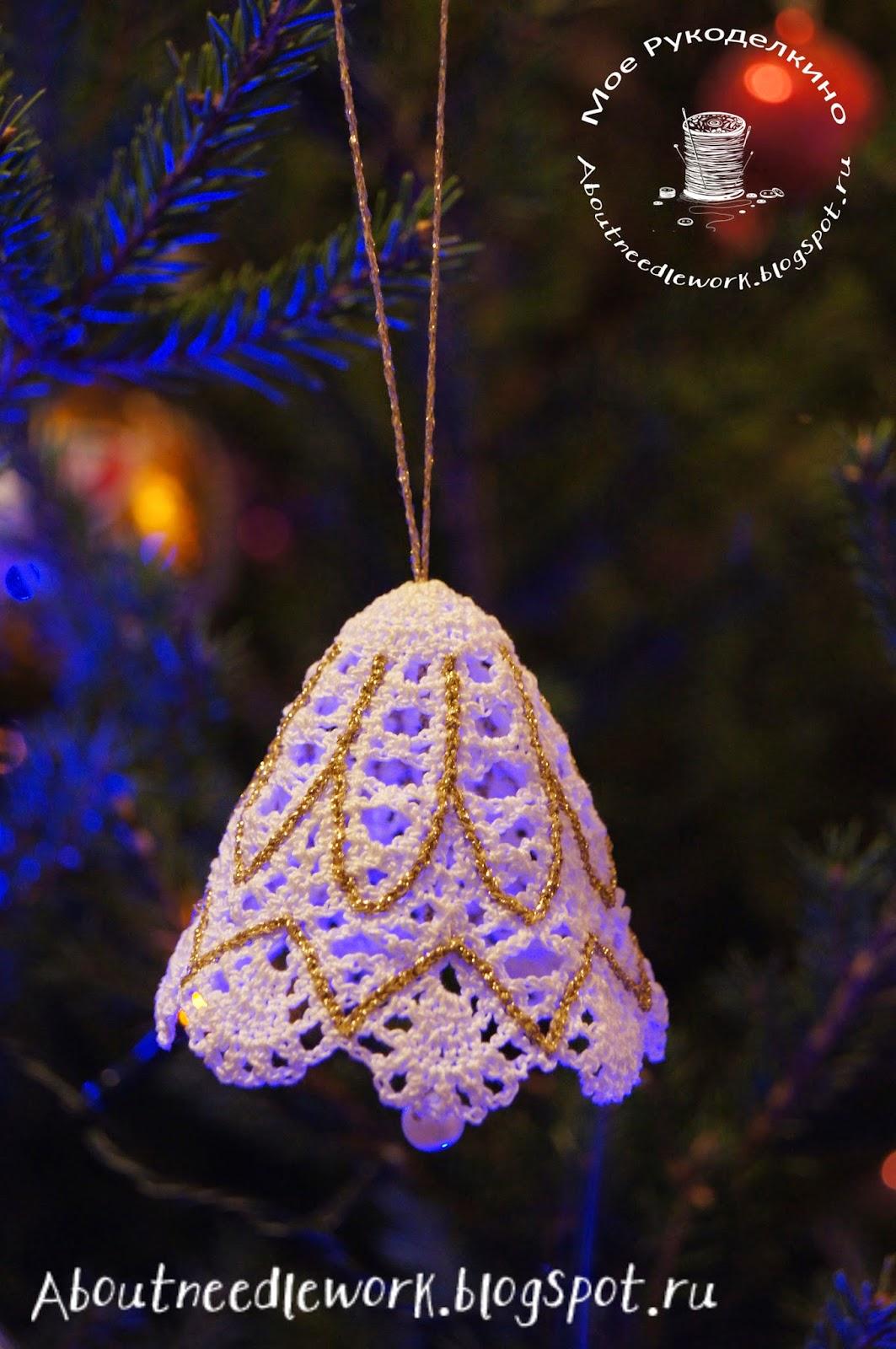Вязание крючком: новогодние украшения