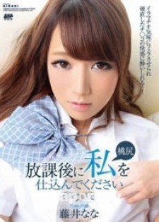 Japan Av Uncensored S107 Fujii Nana HD
