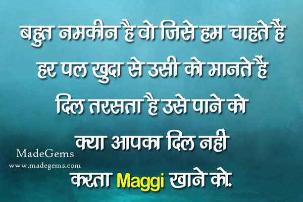 funny-hindi-shayari-on-maggi