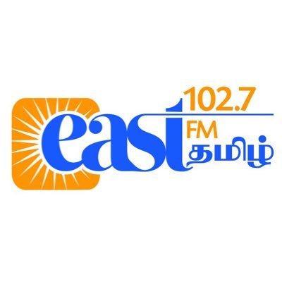 East FM Tamil