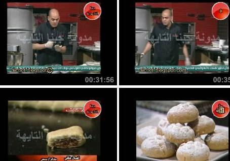 طريقة عمل كحك العيد وبسكوت العيد والمعمول فيديو خالد على -كحك العيد-بسكوت العيد-بسكوت بالعجوة -عمل بسكويت العيد-المعمول السورى -عمل المعمول-وصفات الشيف خالد على -وصفات فيديو