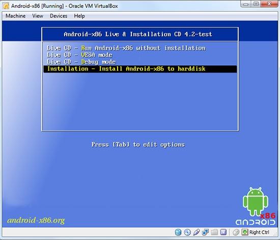 اعدادات virtualbox الخطوة 2
