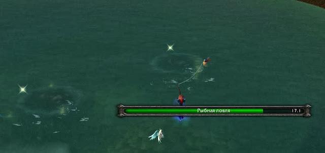 прокачка репутации с рыболовами