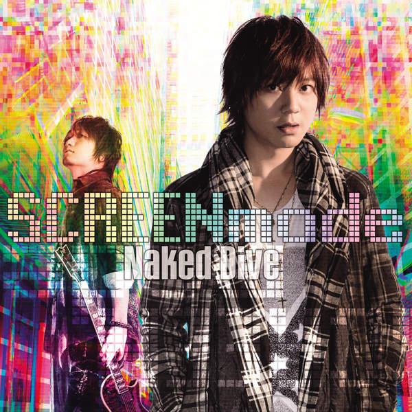[Single] SCREEN mode – Naked Dive (2016.01.27/MP3/RAR)