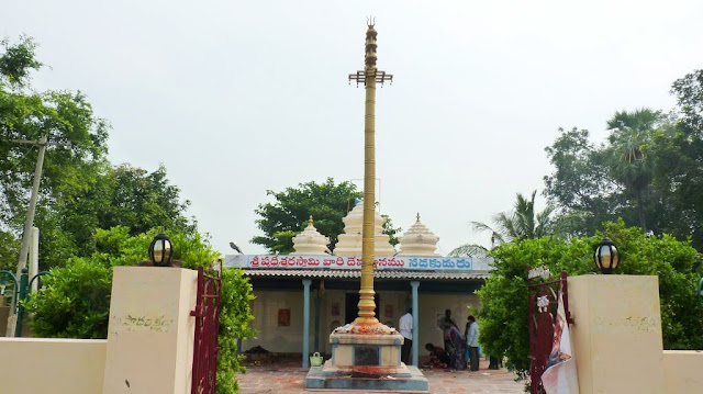 Nadakuduru Sri Prudhweswara Swamy Temple