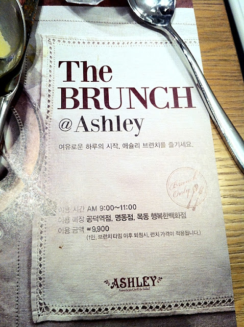 gongdeok ashley buffet restaurant seoul