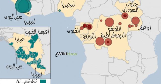 أماكن إنتشار الإيبولا، دول إنتشار مرض الإيبولا، مناطق إنتشار فيروس الإيبولا