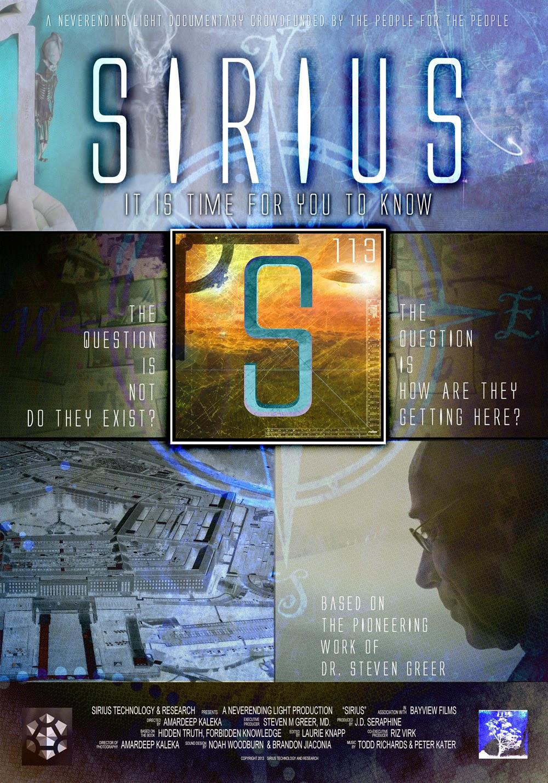 Сириус / Sirius (2013)