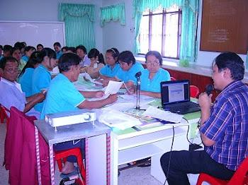 ประชุม อสม.โครงการ เกษตรกรปลอดโรค ผู้บริโภคปลอดภัย สมุนไพรล้างพิษ กายจิตผ่องใส