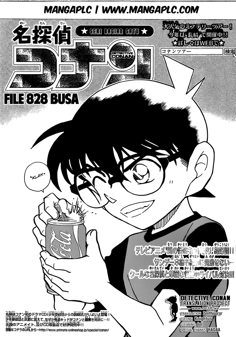 Komik manga 829 uncategorized