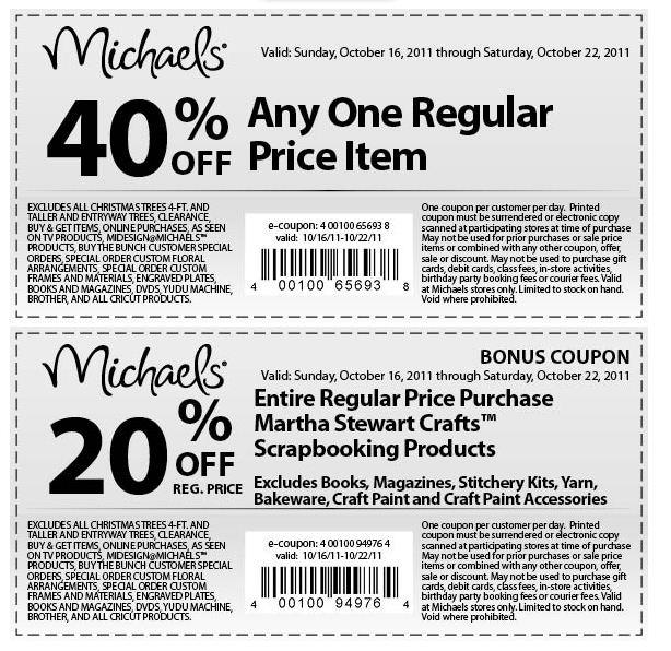 cricut machine coupons