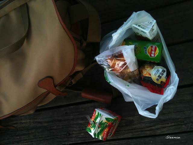 關渡自然公園西南廣場野餐