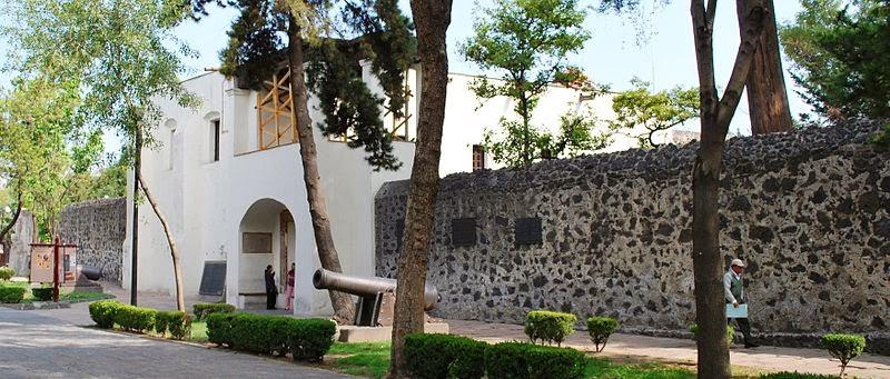 Museo Nacional de Antropología - Morelia