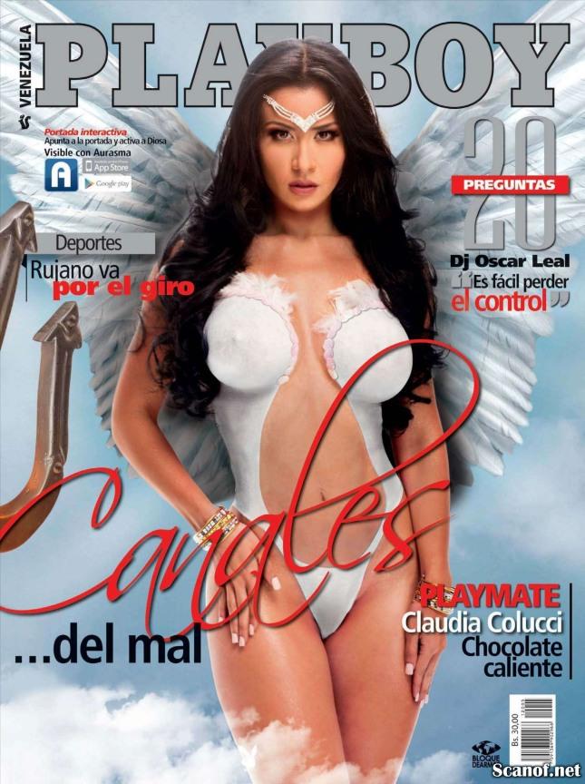 Play Boy Magazine Mexico Marzo 2012 | New Calendar Template Site