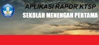 gambar aplikasi raport KTSP SMP