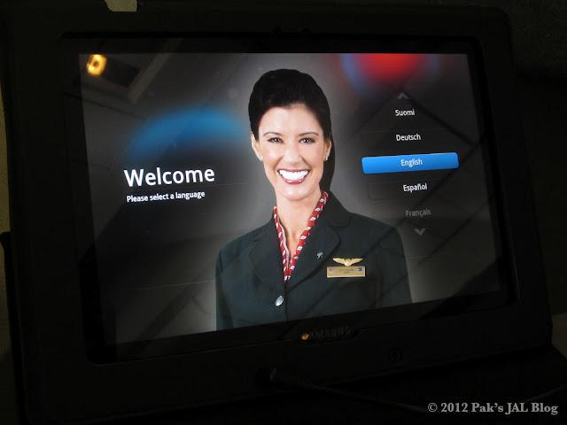 AA 767-200 business class IFE main menu