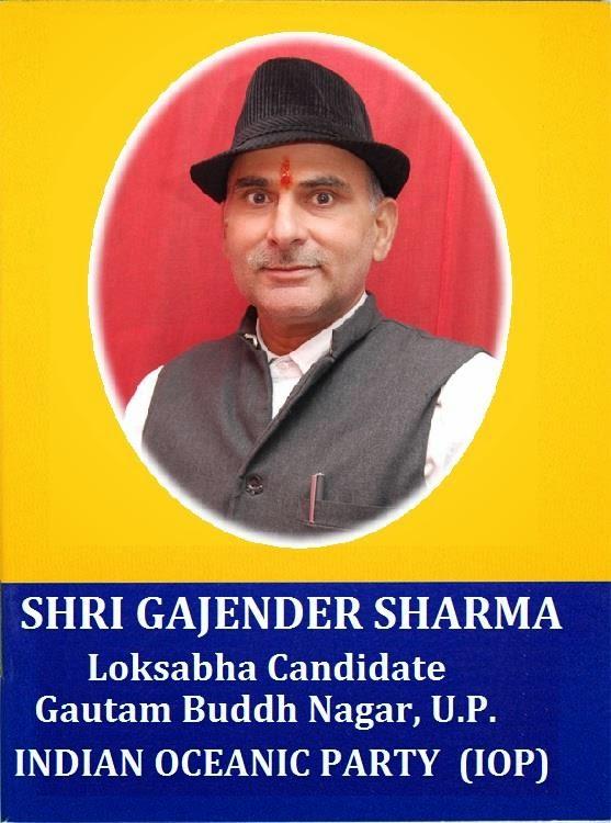 gajender-sharma-13-gautam-buddh-nagar