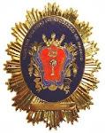 Ilustre Colegio de Abogados de Madrid. España