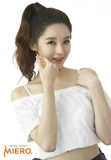 Kang Min Kyung Miero Pictures 3