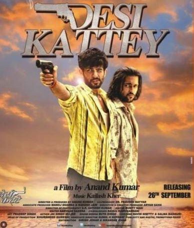 Desi Kattey 2014 Hindi Movie Download
