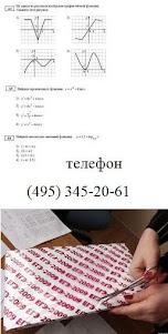Помочь решить задачи на ЕГЭ по математике и физике Вам может профессионал в этой сфере - репетитор