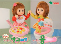 Farting doll funny Korean commercial - Eating and toilet