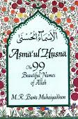 los 99 nombres de ALLAH