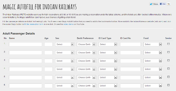 INCREASE YOUR CHANCES OF GETTING A RAILWAY BOOKING