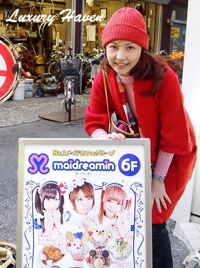 tokyo akihabara maid cafe luxury haven