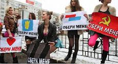 Σε άνοδο ο σεξουαλικός τουρισμός στην Ουκρανία