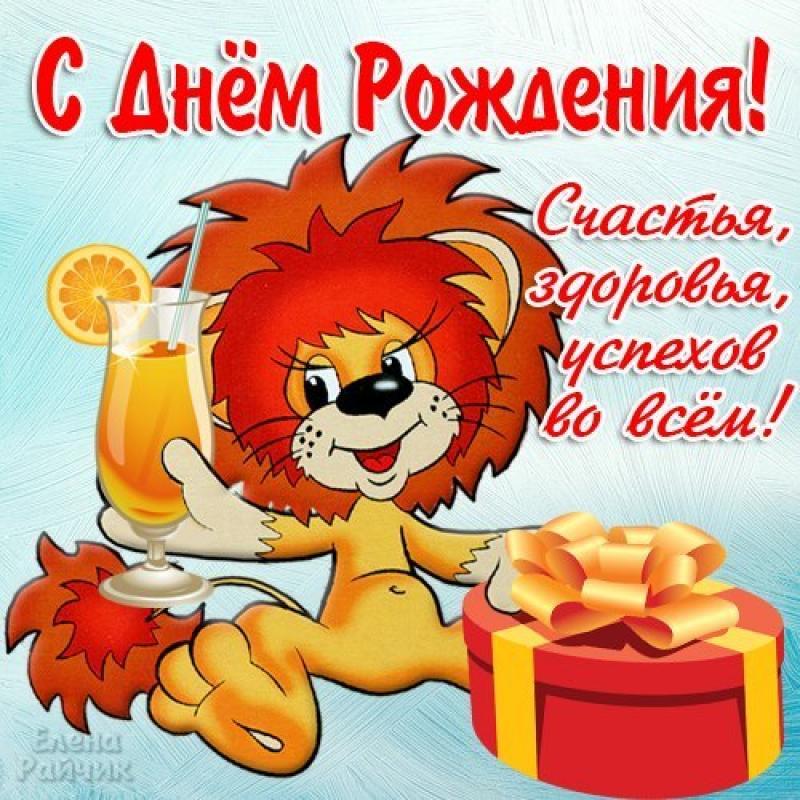 Поздравления с днем рождения другу у которой 9 мая