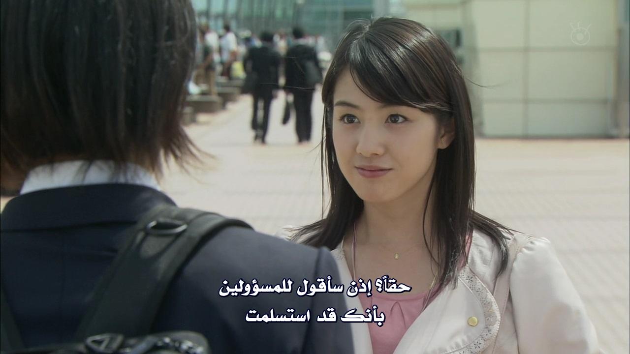 الحلقة الأولى من الدراما الجديدة : Miss Pilot   الآنسة الطيارة,أنيدرا
