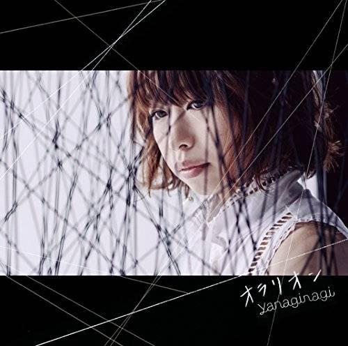 [Single] やなぎなぎ – オラリオン (2015.12.09/MP3/RAR)