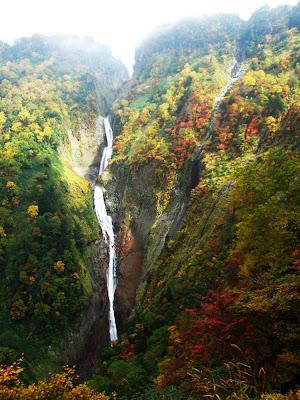 Cataratas Hannoki – Japão