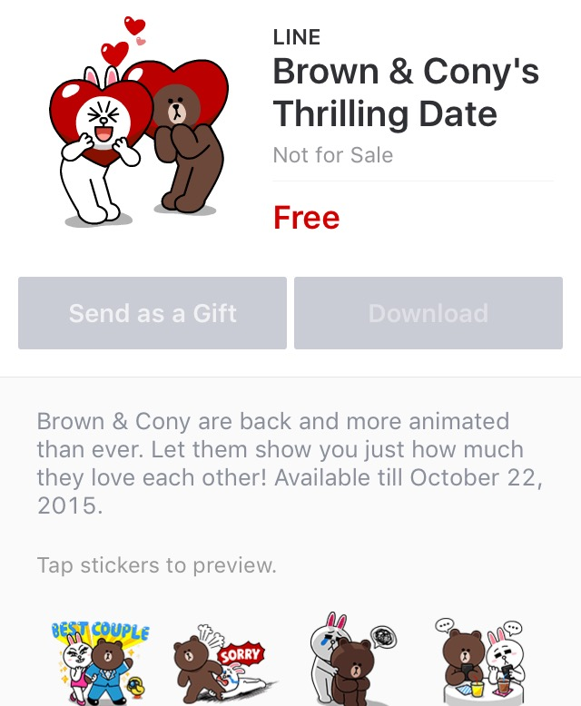Dating line free