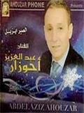 Ahouzar Abdelaziz-Sbar izil