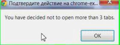 Controlled multi-tab для ограничения вкладок в Chrome