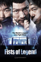 Fists of Legend **½