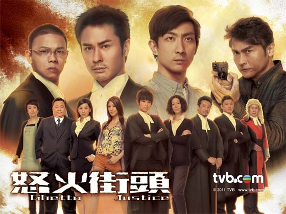 Ghetto Justice TVB Drama Astro on Demand