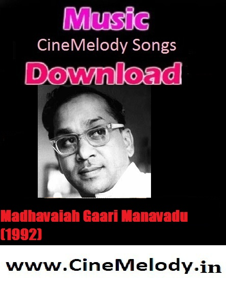 Madhavayya Gari Manavadu Telugu Mp3 Songs Free  Download -1992