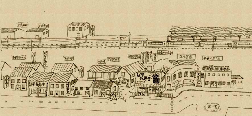 新營市民學堂&曬書店