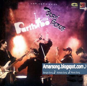 Utshorgo Nijeke(2011)- Parthibo Mp3 Song 128Kbps Free Download