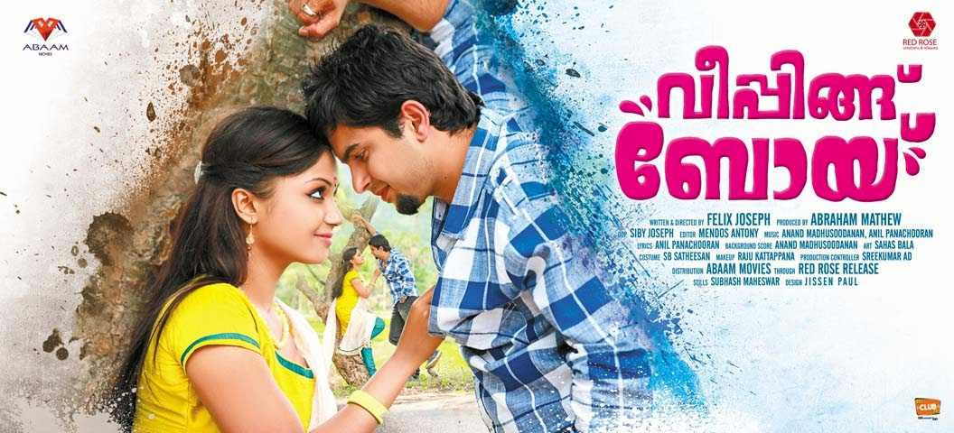 Weeping boy 2013 Malayalam Movie Watch Online