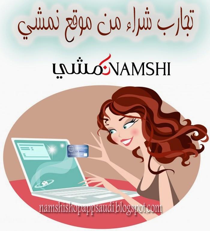http://bitly.com/khazanh