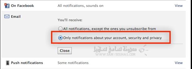 الحل لكيفية إيقاف استقبال رسائل إشعارات الفيسبوك على الإيميل الخاص بك