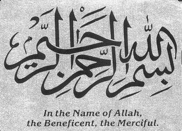 Ahayah Yashiya The Truth Be Told In The Name Of Allah Codex